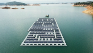 EPM's New Floating Solar-Photovoltaic Power Array at El Peñol (Guatape), Antioquia