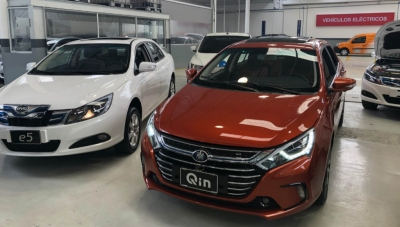 BYD Electric Vehicles at New Dealership in Medellin