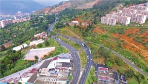 Portion of Medellin-Bogota Highway Built by Conconcreto