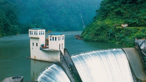 Celsia Hydroelectric Power Dam