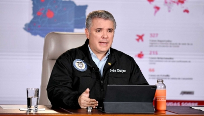 Colombia President Ivan Duque Explaining COP$70 Trillion Debt Financing Fund